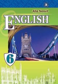 Англійська мова 6 клас Несвіт 2014