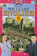 Англійська мова 6 клас Несвіт 2006
