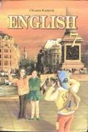 Англійська мова 7 клас Карпюк