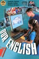 Английский язык 7 класс Биркун