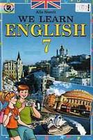 Английский язык 7 класс Несвит