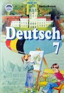 Німецька мова 7 клас Басай