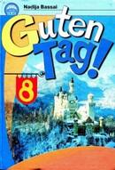 Німецька мова 8 клас Басай 2009 (7 рік)