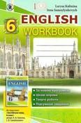 Робочий зошит Англійська мова 6 клас Калініна