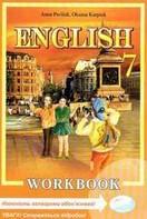 Робочий зошит Англійська мова 7 клас Павлюк