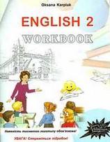 Робочий зошит Англійська мова 2 клас Карпюк