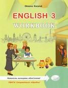 Робочий зошит Англійська мова 3 клас Карпюк