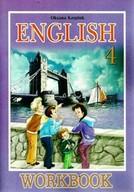 Робочий зошит Англійська мова 4 клас Карпюк