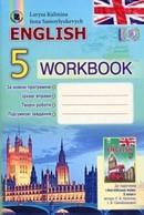 Робочий зошит Англійська мова 5 клас Калініна