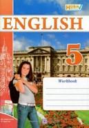 Робочий зошит Англійська мова 5 клас Косован (Карп'юк)