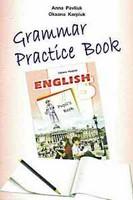 Зошит граматика Англійська мова 5 клас Павлюк