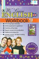 Робочий зошит Англійська мова 9 клас Несвіт