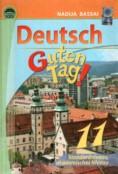 Німецька мова 11 клас Басай