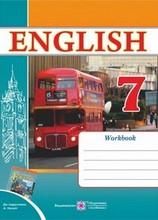 Робочий зошит Англійська мова 7 клас Косован 2015 (Несвіт)