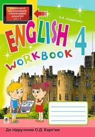 Робочий зошит Англійська мова 4 клас Андрієнко 2016