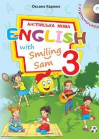 ГДЗ Англійська мова 3 клас Карпюк 2020